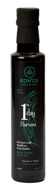 Konos - 1st Day Harvest